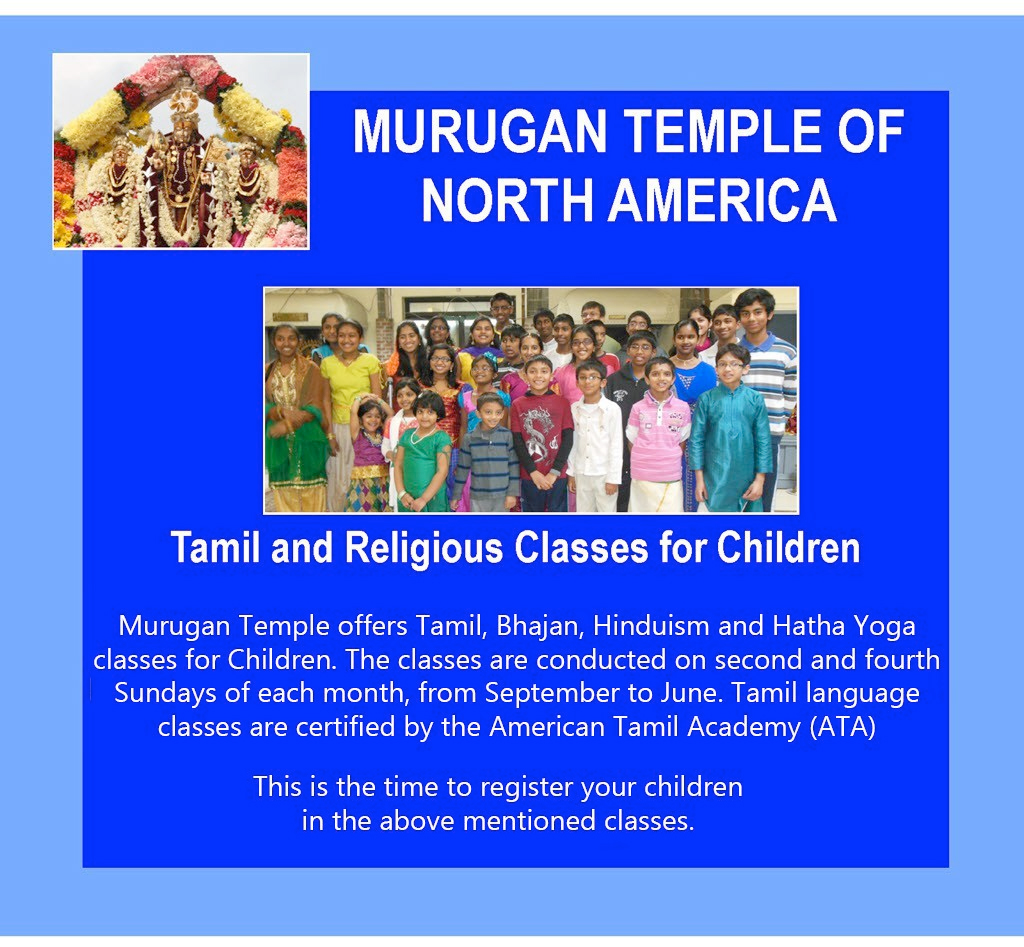 Children's School @ Murugan Temple