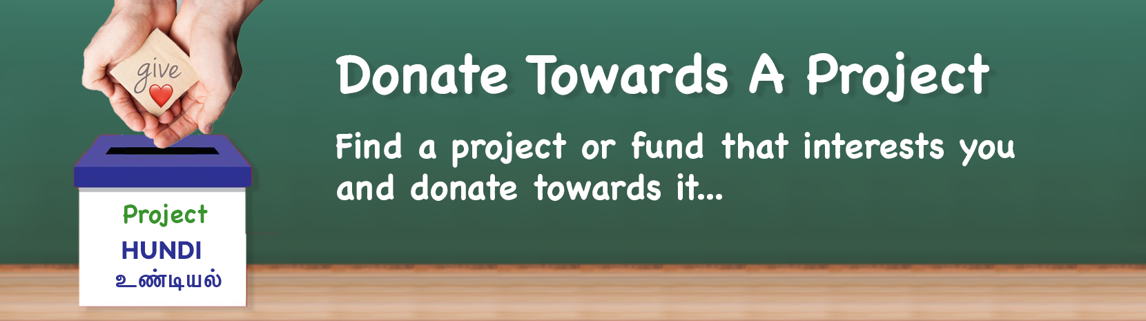 Donate Towards A Project
